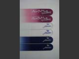 Printed company logo/brand on glass nail files